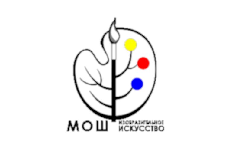 Победители отборочного этапа московской олимпиады по ИЗО